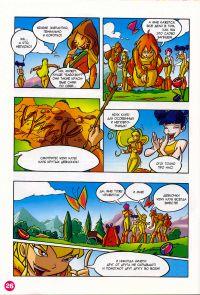 Комикс Клуб Винкс: Мальчишки из Редфонтайн - слайд 26