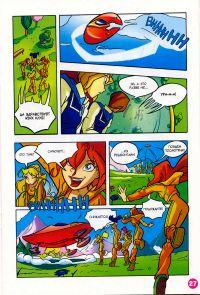 Комикс Клуб Винкс: Мальчишки из Редфонтайн - слайд 27