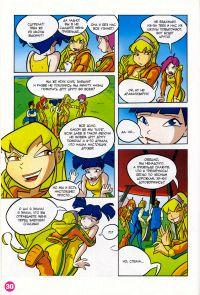 Комикс Клуб Винкс: Мальчишки из Редфонтайн - слайд 30