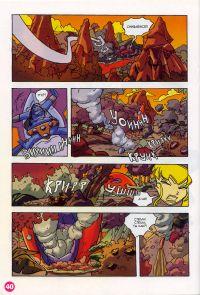 Комикс Клуб Винкс: Мальчишки из Редфонтайн - слайд 38