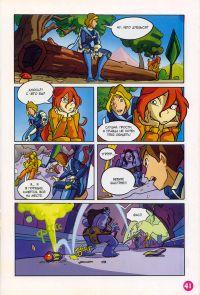 Комикс Клуб Винкс: Мальчишки из Редфонтайн - слайд 39