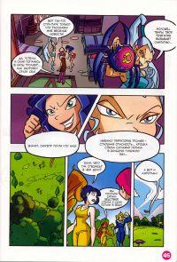 Комикс Клуб Винкс: Мальчишки из Редфонтайн - слайд 43