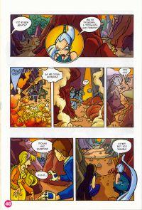 Комикс Клуб Винкс: Мальчишки из Редфонтайн - слайд 46