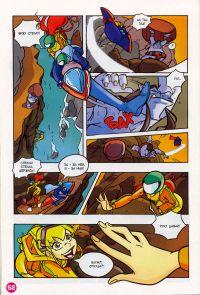 Комикс Клуб Винкс: Мальчишки из Редфонтайн - слайд 50
