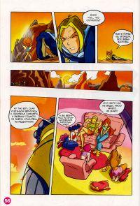 Комикс Клуб Винкс: Мальчишки из Редфонтайн - слайд 54