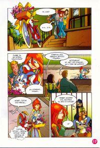 Комикс Клуб Винкс: Подружка из Магикса - слайд 17