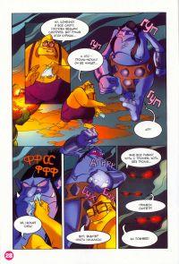 Комикс Клуб Винкс: Подружка из Магикса - слайд 28
