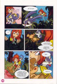 Комикс Клуб Винкс: Пленница тьмы - слайд 30