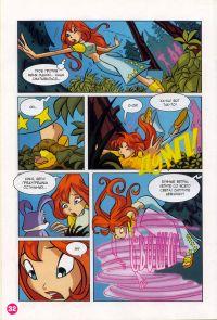 Комикс Клуб Винкс: Пленница тьмы - слайд 32