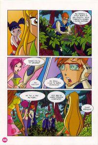 Комикс Клуб Винкс: Пленница тьмы - слайд 42