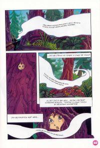 Комикс Клуб Винкс: Пленница тьмы - слайд 47
