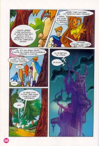 Комикс Клуб Винкс: Пленница тьмы - слайд 56