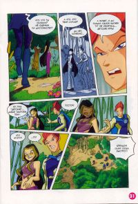 Комикс Клуб Винкс: Проишествие на черном болоте - слайд 31