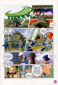 Комикс Клуб Винкс: Проишествие на черном болоте - слайд 41