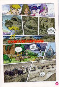 Комикс Клуб Винкс: Проишествие на черном болоте - слайд 47