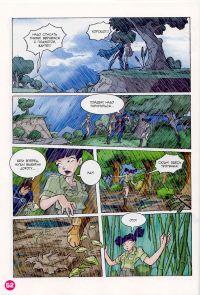 Комикс Клуб Винкс: Проишествие на черном болоте - слайд 50