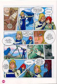 Комикс Клуб Винкс: Проишествие на черном болоте - слайд 52